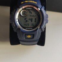 Casio G-Shock Vjestacki materijal 45mm
