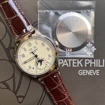 Patek Philippe Perpetual Calendar White gold 40mm Arabic numerals