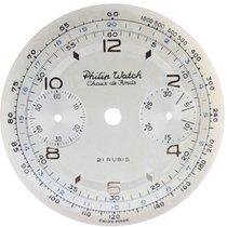 Philip Watch 1961 new