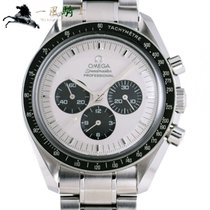 Omega Speedmaster Professional Moonwatch Acero 40mm Plata