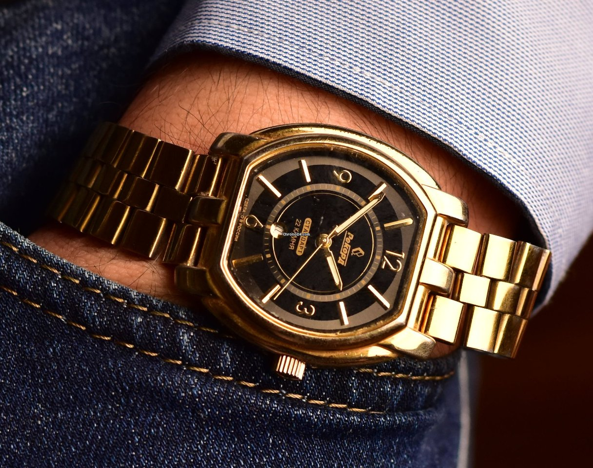 Rebellion Gold-Tone Russian 90s Wristwatch 1993 pre-owned