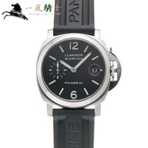 Panerai Luminor Marina Automatic PAM00048 occasion