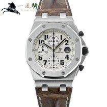 Audemars Piguet Royal Oak Offshore Chronograph Acier 42mm Blanc