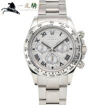 Rolex Or blanc Remontage automatique Argent 40mm occasion Daytona