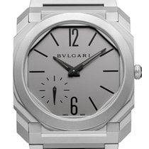 Bulgari 102713 Titanium 2020 Octo 40mm new