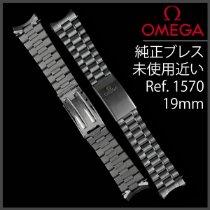 Omega (オメガ) 1570 1990 中古