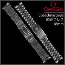 Omega (オメガ) スピードマスター (サブモデル) 1469 1990 中古
