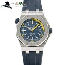 Audemars Piguet Royal Oak Offshore Diver occasion 42mm Bleu Caoutchouc