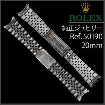 Rolex (ロレックス) 62510H (A) 1960 中古