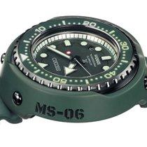 Seiko Prospex Titanium 53.5mm Green