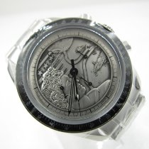 Omega Speedmaster Professional Moonwatch Steel 42mm Silver No numerals Malaysia