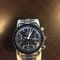 Omega Speedmaster Reduced 39mm France, Tain L'Hermitage