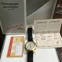 Omega 1750500 1995 pre-owned