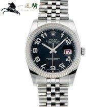 Rolex 116234 Acier 2015 Datejust 36mm occasion
