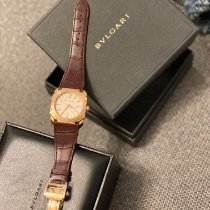 Bulgari Rose gold 38mm Automatic BGOP38WGLD new UAE, Dubaï