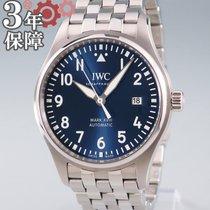 IWC パイロット ウォッチ マーク ステンレス 40mm ブルー 日本, 大阪市中央区
