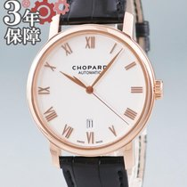 Chopard Classic Red gold 40mm White