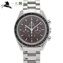 Omega Speedmaster Professional Moonwatch Acero 42mm Marrón