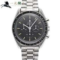 Omega Speedmaster Professional Moonwatch ST145.022 pre-owned