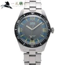 Oris Divers Sixty Five Zeljezo 40mm Siv