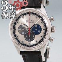 Zenith El Primero 36'000 VpH Steel 46mm Silver