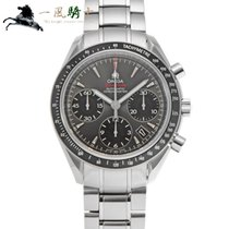 Omega Speedmaster Date Steel 40mm Grey