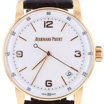 Audemars Piguet Code 11.59 Pозовое золото