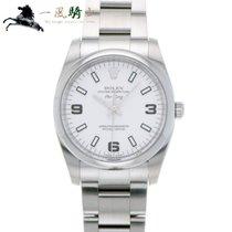 Rolex Oyster Perpetual 34 occasion 34mm Blanc Acier