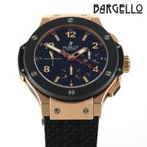 Hublot Red gold Automatic 44mm pre-owned Big Bang 44 mm
