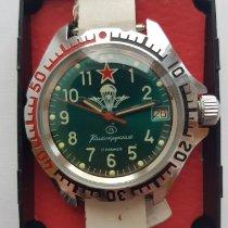 Vostok Steel 44mm Green Arabic numerals