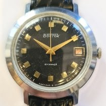 Vostok 37mm Manual winding pre-owned