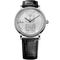 Corum Plata Automático Plata 43mm nuevo Coin Watch