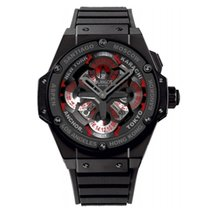 Hublot King Power Ceramic 48mm Black No numerals United States of America, Pennsylvania, Philadelphia