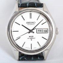 Seiko King King Seiko Hi-Beat Automatic 5626-7070T pre-owned