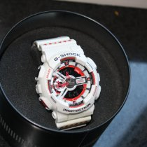 Casio G-Shock 51.2mm
