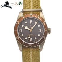 Tudor Black Bay Bronze 43mm Brown