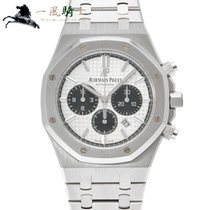 Audemars Piguet Royal Oak Chronograph Ατσάλι 41mm Ασημί