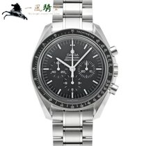 Omega Speedmaster Professional Moonwatch Stahl 42mm Schwarz