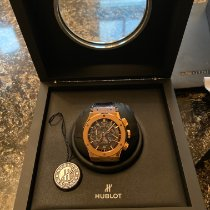 Hublot 525.ox.0180.lr Rose gold 2017 Classic Fusion Aerofusion 45mm pre-owned