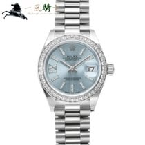 Rolex Platine Remontage automatique Bleu 28mm occasion Lady-Datejust