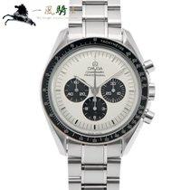 Omega Speedmaster Professional Moonwatch Acier 40mm Argent