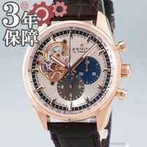 Zenith Red gold Automatic Silver 42mm pre-owned El Primero Chronomaster