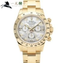 Rolex 116528NG Yellow gold 2014 Daytona 40mm pre-owned