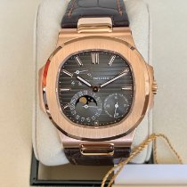 Patek Philippe Rose gold 40mm Automatic 5712R-001 new