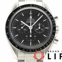 Omega Speedmaster Professional Moonwatch 3570-50 pre-owned