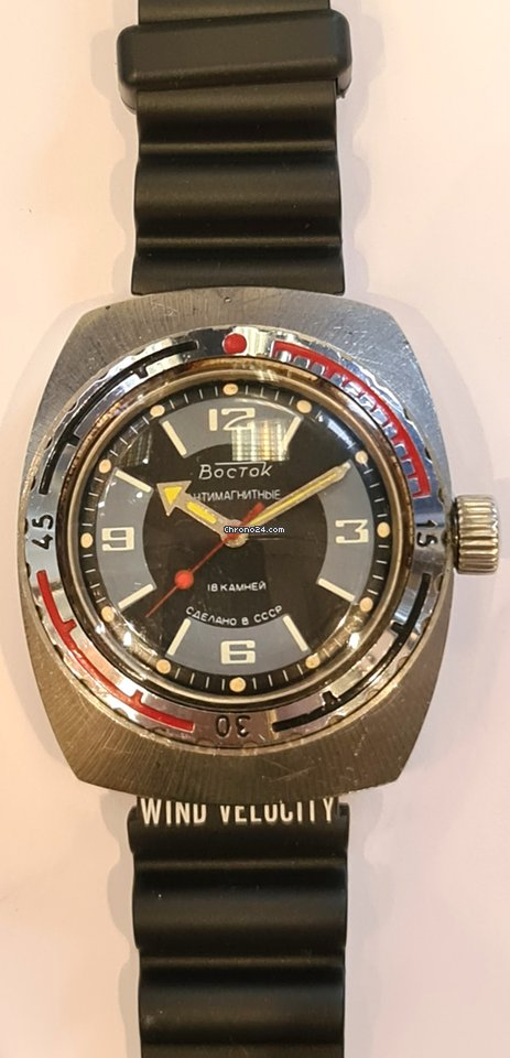 Vostok 1971 pre-owned