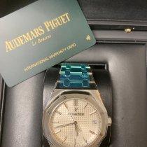 Audemars Piguet 15500ST.OO.1220ST.04 Acier 2021 Royal Oak 41mm nouveau