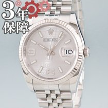 Rolex Datejust pre-owned 36mm