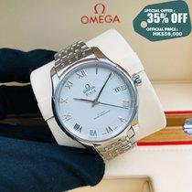 Omega De Ville Hour Vision nuevo Automático Reloj con estuche y documentos originales 433.10.41.21.02.001