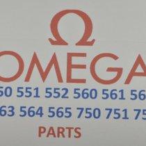 Omega nouveau